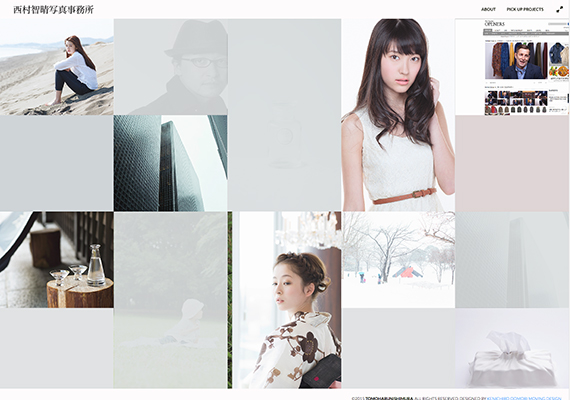 [ CONTENTS : Planning, Direction, Design ] www.nishimuratomoharu.com